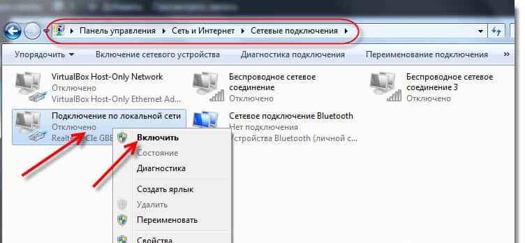Что делать, если пропал интернет на Windows - Лайфхакер